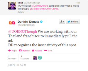 dunkin donuts tweet